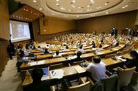 【社説検証】日本学術会議 産経は抜本改革を求める 朝毎東「6人排除は暴挙」