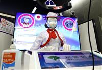 「東京駅まではこの経路」AIロボット、都営地下鉄でデビュー