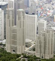 新型コロナ、東京都内で177人感染 日大空手部、バレーボール部員も