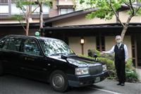 栃木のタクシーグループが送迎付き宿泊プラン 那須、塩原の旅館と提携