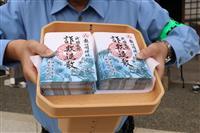 「詐欺退散」御朱印 鎌倉最古の神社で配布