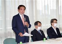 自民、日本学術会議見直しPT初会合、コロナでも発信乏しく