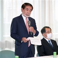 日本学術会議の在り方、自民党PTの主な発言