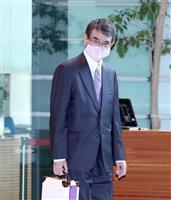 大使館のメール拒否に疑問 河野太郎氏、外務省が改善