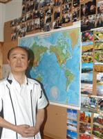 再び世界中の笑顔があふれるゲストハウスに 青森県黒石市の斎藤正盛さん(60)