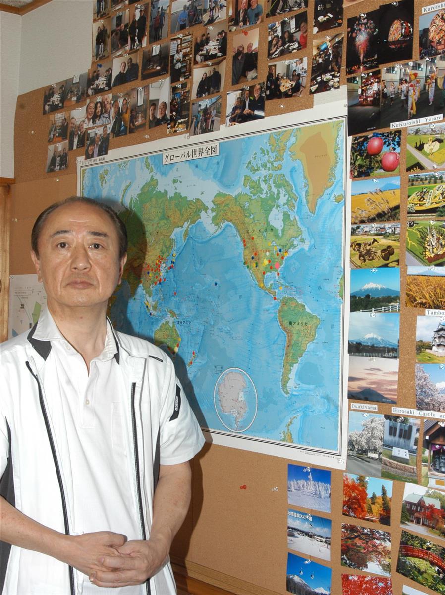 再び世界中の笑顔があふれるゲストハウスに 青森県黒石市の斎藤…
