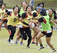 接触伴う練習が本格化 ラグビー7人制女子日本代表候補