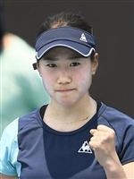 日比野菜緒、加藤未唯ら出場 テニス「三菱全日本選手権」