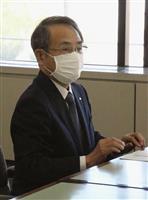 関電社長「うみ出し切った」 福井県知事に金品受領謝罪