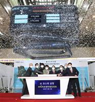 BTS、世界的人気で所属事務所が上場 初値は2万5000円 韓国の音楽グループ