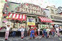 マリオの飲食店16日開業へ USJが内覧会