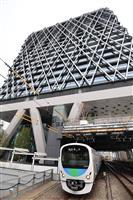 西武・プリンス増資検討 700億円、財務基盤強化