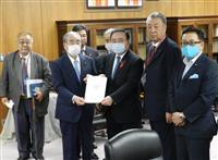 「絶対反対」福島原発処理水の海洋放出で全漁連が経産相に要請