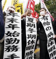 日本郵便、新たな経営課題 非正規5割で負担は大きく