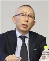 ファストリ、V字回復予想 柳井氏「究極の普段着」自画自賛