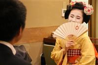 GOTOイート 京都の料亭、舞妓さん呼ぶと対象外の悩み