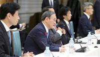 75歳以上の医療費 悩み深い2割負担 衆院解散、コロナ禍…どうする菅首相
