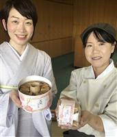 高野山の山麓産米で「天風ラスク」 ごま豆腐味など3種