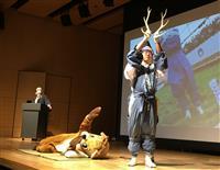 「鹿の角きり」中止で歴史と技学ぶ講演会開催 奈良