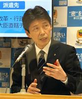 菅内閣発足1カ月で山本・群馬知事「スピード上げている」