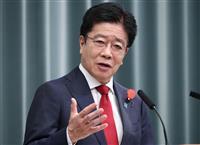 中国公船の尖閣領海侵入 外交ルートで厳重抗議 加藤長官