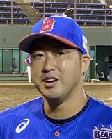 田沢純一「相談して決めたい」 ドラフト控え心境語る