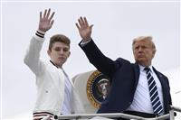 新型コロナ バロン君も感染 トランプ大統領の息子