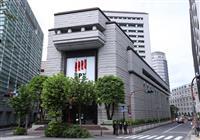 東証、小幅続落で始まる 28円安