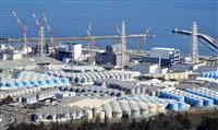 政府、海洋放出を月内にも決定 福島第1原発処理水