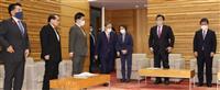 「GoToトラベル」地域別予算枠は当面見合わせ 赤羽国交相