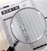 東証、金融庁に報告書 大規模システム障害で