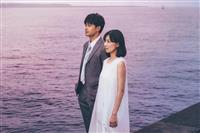 【シネマプレビュー】カンヌが選出「本気のしるし」ほか3本