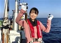 釣った魚を地域通貨に 静岡・西伊豆町、観光と漁師不足対策