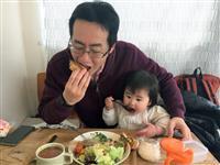 副業は「父親業」神戸市職員が取り組む働き方改革