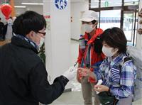 栃木・那須岳で登山者の動向把握実験 防災科研