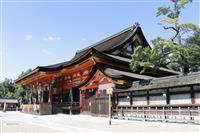 「コロナ禍の年、感慨ひとしお」京都・八坂神社本殿、国宝に