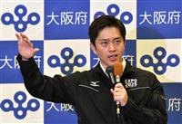 大阪湾放出に再言及 福島原発処理水で吉村知事