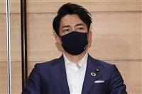 小泉環境相「菅首相はものすごいスピード」 就任1カ月で