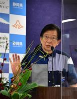 静岡県知事が陳謝、学術会議めぐる発言撤回 学歴差別は否定