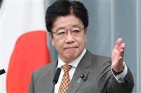 加藤官房長官、露政府高官の北方領土訪問「わが国の立場と相いれない」
