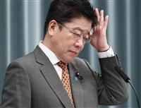 加藤官房長官、尖閣諸島への上陸調査で「政府関係者以外認めない」