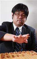 【一聞百見】「藤井棋聖レベルは普通」 糸谷哲郎八段が予測する「アフター藤井」の世界