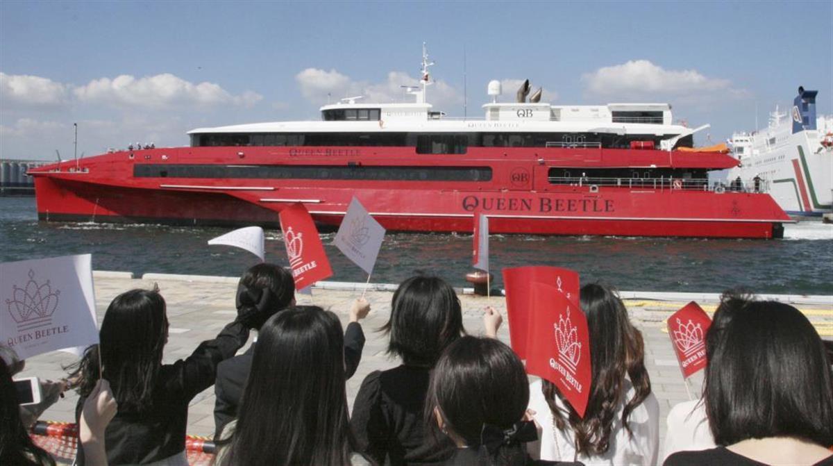 釜山航路の新型高速船「クイーンビートル」博多に入港