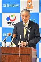 今期で退任、岩切・薩摩川内市長「原発は基幹エネルギー」 震災後の再稼働、ぶれずに安定供…