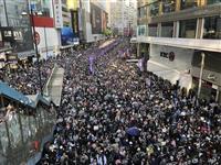 マカオの「世界報道写真展」中断 香港デモ写真で圧力か