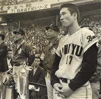 【勇者の物語~「虎番疾風録」番外編~田所龍一】(90)試合前の異変 「辞意」伝えていた…