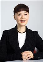 【話の肖像画】女優・大地真央(64)(13)宝塚は「私の世界遺産」