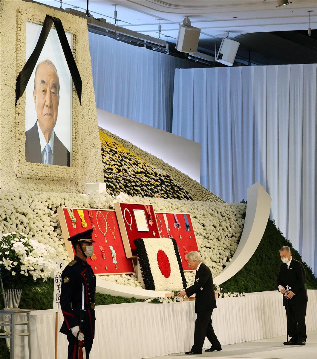中曽根 葬儀