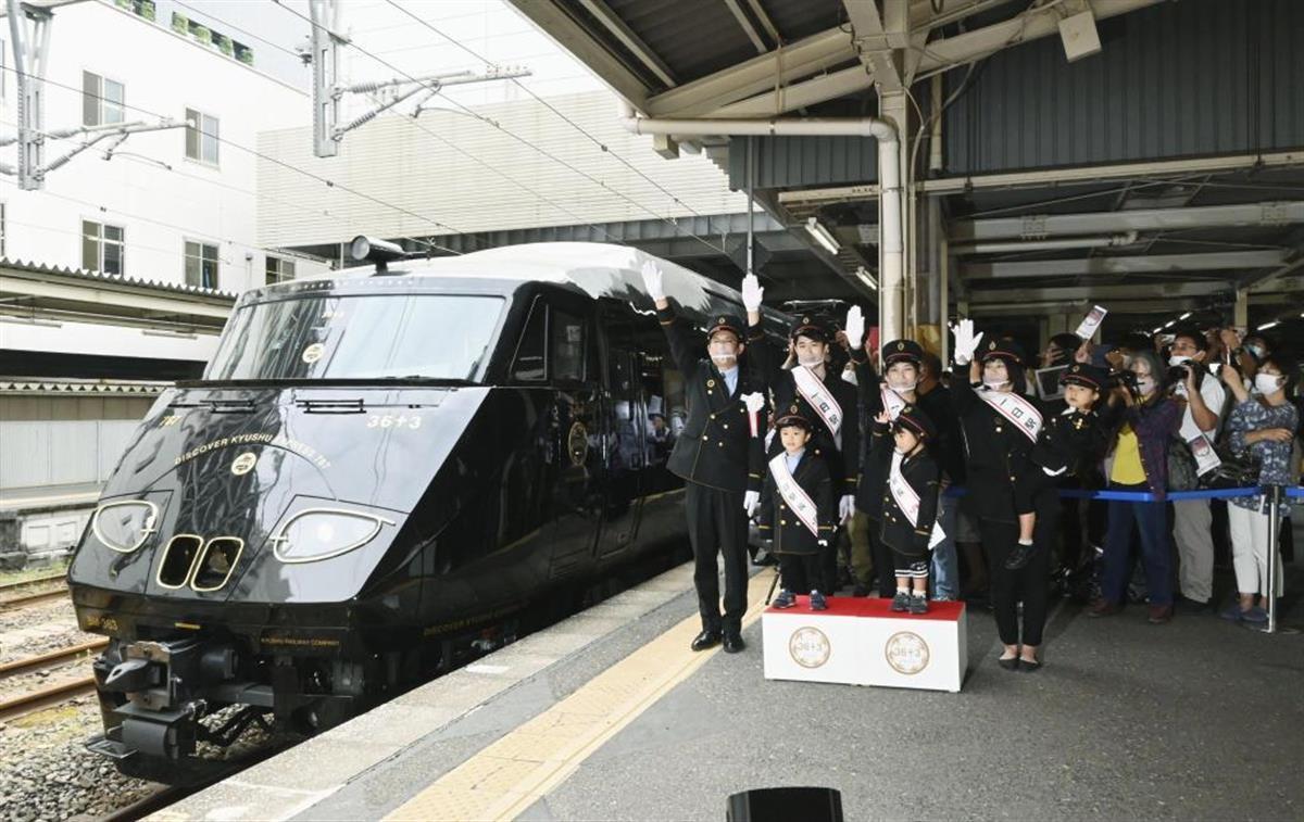 新観光列車「36ぷらす3」出発 鹿児島