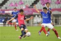 C大阪、相性通り横浜Mに今季最多ゴールで快勝